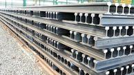 ارز آوری ۲۰۰ میلیون دلاری ذوب آهن اصفهان