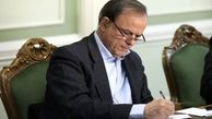 دستور وزیر صمت به ایمیدرو پیرامون حل مشکلات ذوب آهن