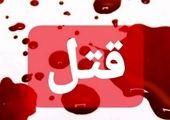 در روز چند نفر در تهران خودکشی می کند؟!