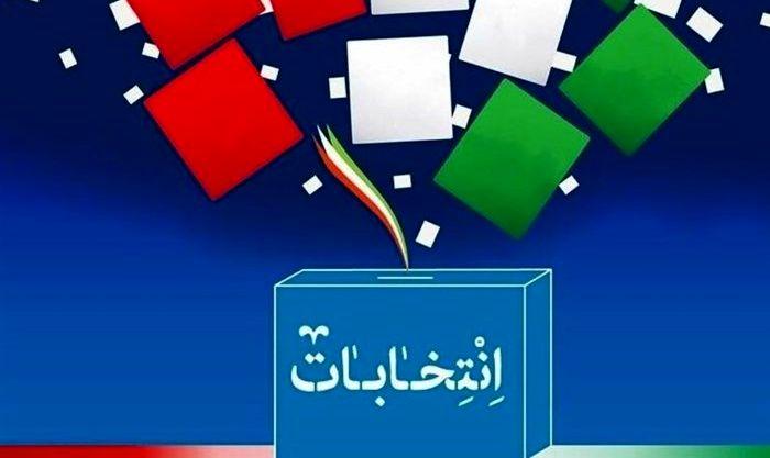 ٧ نامزد نهایی انتخابات را بشناسید