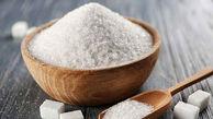 قیمت جدید شکر در بازار اعلام شد (۲۳ مهر)