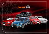 قیمت روز خودرو در بازار (۴ تیر) + جدول