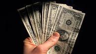 عوامل مهم افزایش قیمت دلار