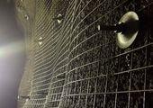 گامی مهم برای تحقق بخشی انرژی همجوشی هستهای