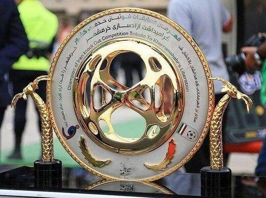 زمان و مکان فینال جام حذفی مشخص شد
