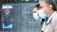 معامله مشکوک ۱۵ نماد در بورس
