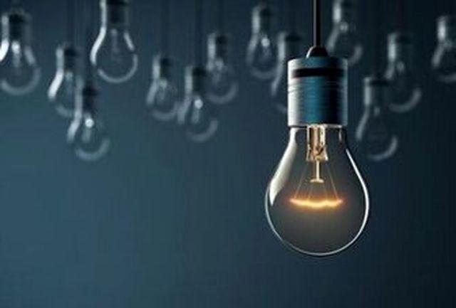 برق ۳۷ دستگاه اجرایی و سازمان دولتی قطع شد