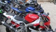 آخرین قیمت موتور سیکلت در بازار (۹۹/۰۴/۱۹)