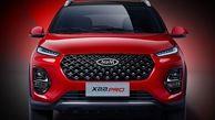 پرفروشترین محصول مدیران خودرو با چه تغییرات جدیدی در نسخه پرو وارد بازار خواهد شد؟