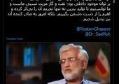ترفند احمدی نژاد برای عبور از فیلتر شورای نگهبان!