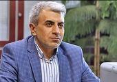 ثبت نام جدید مسکن ملی برای تهرانی ها