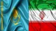 تجارت ایران و قزاقستان وارد فاز جدید می شود