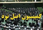 جزئیات بازداشت استاندار پیشین خوزستان