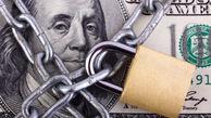 پول های بلوکه شده ایران، پس از آزادی چه می شود؟