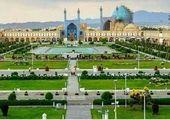 چاقوکشی خونین در شهرداری نیشابور