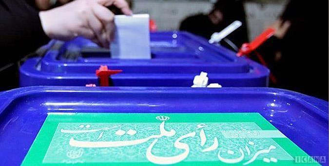 این ۵۷ مدیر شهرداری تهران در انتخابات ثبت نام کردند