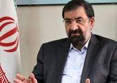 تحریم ۲ تن از رهبران انصارالله یمن توسط آمریکا