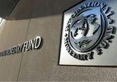 اماواگرهای استفاده از تسهیلات صندوق بینالمللی پول
