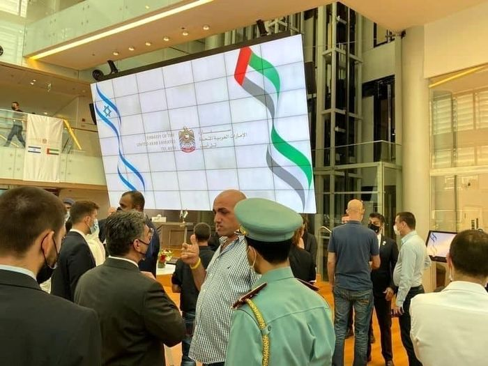 فوری/امارات در تل آویو سفارت خود را افتتاح کرد