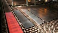آخرین آمار از تولید شمش فولادی در کشور