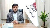 بررسی عملکرد مثبت فولاد خوزستان