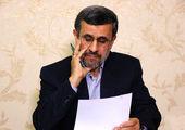 نظر احمدینژاد درباره ساشا سبحانی/ فیلم