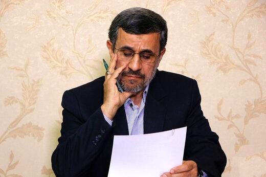 دولت روحانی پاسخ احمدی نژاد را داد