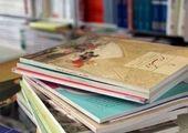 کتب درسی گران شد؟ +فیلم