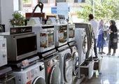 منتظر کاهش قیمت لوازم خانگی باشیم؟