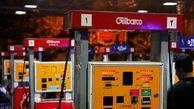 ماجرای بنزین بیخ پیدا کرد/ کارمند پمپ بنزین کشته شد
