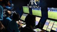 استفاده از VAR در رقابت های انتخابی جام جهانی