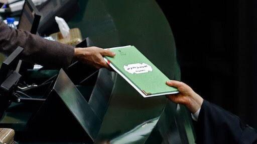 فوری / تایید لایحه بودجه در شورای نگهبان + جزئیات