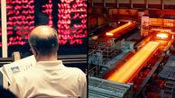 آینده بازار فولاد و تاثیر مثبت آن بر بورس