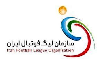 رسمی/ قانون عدم جذب بازیکنان خارجی لغو شد
