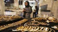قیمت طلای دست دوم در بازار امروز (۱۴۰۰/۰۲/۲۴) + جزییات