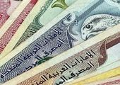 دلار پایین آمد؛ یورو بالا رفت