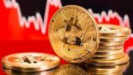 اعلام قیمت روز ارزهای دیجیتال + جدول