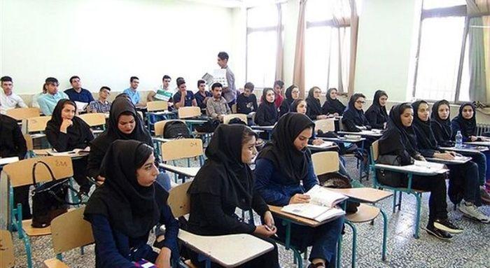 شرط برگزاری حضوری کلاسهای دانشگاهها از مهر ماه