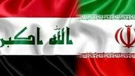 عراق به روی زائران حسینی باز نشد