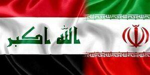 با عراقی ها چطور معامله کنیم