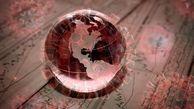 کسری ۲۸ تریلیون دلاری انباشته اقتصاد جهان!