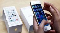 آخرین وضعیت واردات گوشی های موبایل + جزییات