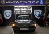 آمار تولید سایپا و ایران خودرو در بهار ۹۹