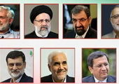 نگاه نامزدهای ریاستجمهوری درباره افایتیاف