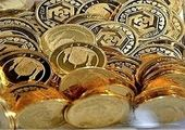 آخرین قیمت سکه در بازار + جزییات