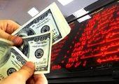 سیگنال های افزایش قیمت دلار فعال شد