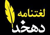 خبر خوش برای طرفداران محسن چاوشی
