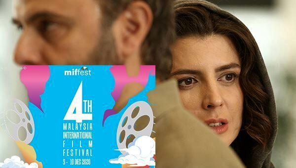 جزییات برگزاری جشنواره فیلم مالزی
