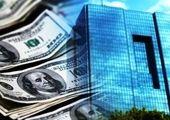 ۳ درخواست مهم بخش خصوصی از بانک مرکزی