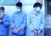 بازداشت کارگر رستوران به جرم سرقت مسلحانه + عکس